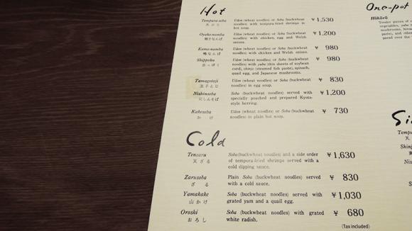 Misoka-an Kawamichiya How to Order & Eat
