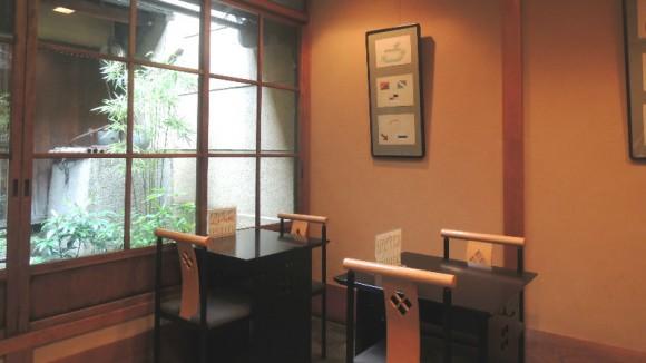 Seien Interior Photo 1