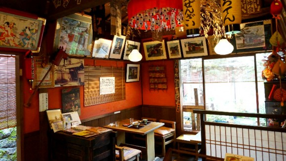 Interior Photo Bunnosuke