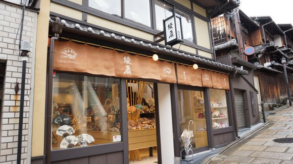 Ryosen Yasaka Pagoda Appearance Photo