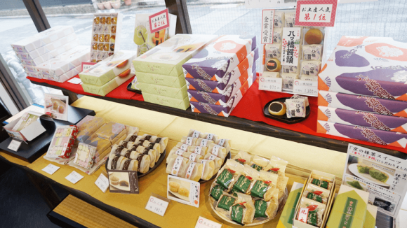 A range of wagashi delights