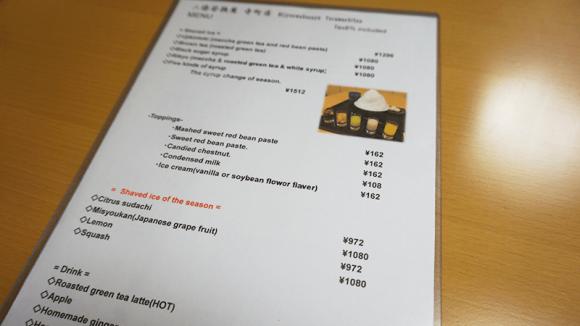 Nijo-Wakasaya Teramachi How to Order & Eat