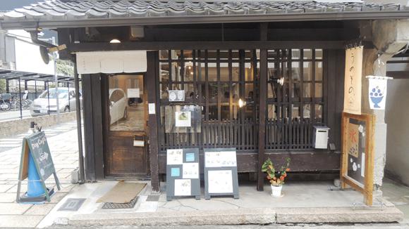Umezono CAFE&GALLERY Appearance Photo