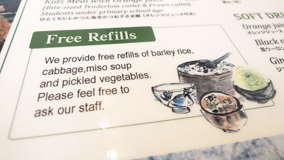 Free Refills(barley rice, cabbage, miso soup