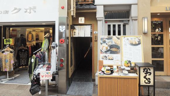 Nadai Tonkatsu Katsukura Sanjo Honten ― Main store Appearance Photo