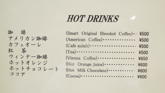 Smart Coffee How to Order & Eat