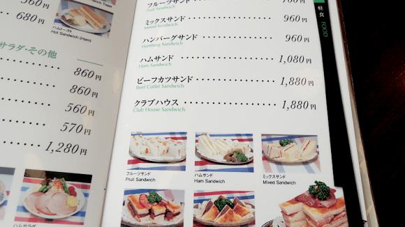 Inoda Coffee HontenーOriginal Location How to Order & Eat