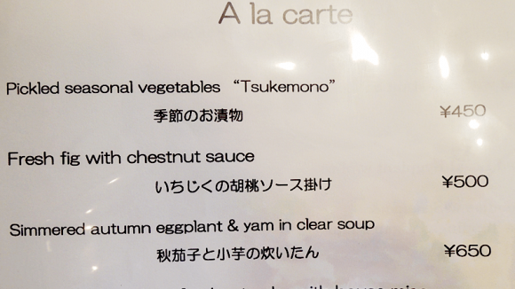 OMEN Kodaiji How to Order & Eat