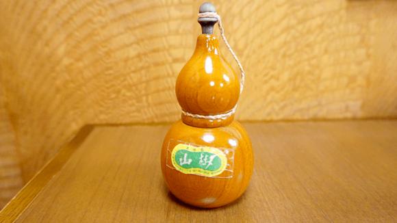 Japanese pepper