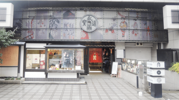 Eirakuya Hosotsuji Ihee Syoten Honten ― Main shop Appearance Photo