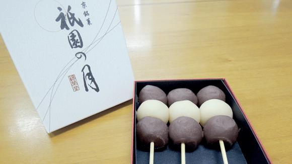 Gion no tsuki