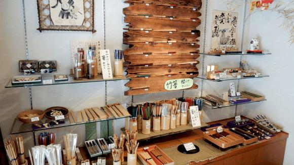 kameyama how to buy