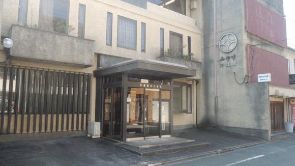 The Adachi kumihimokan venue