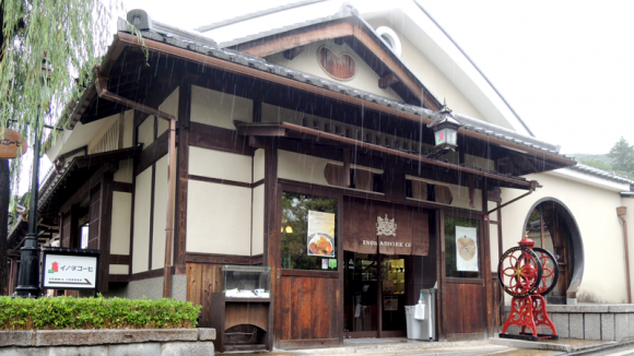 Inoda Coffee Kiyomizu Appearance Photo
