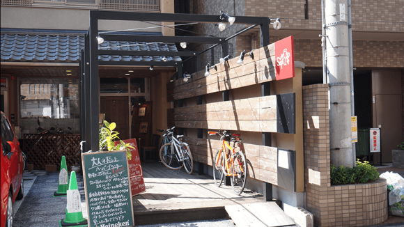 Bistro Sept Muromachi sanjo Honten ― Main store Appearance Photo