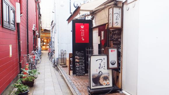 Tsurukame Honten-Main store Appearance Photo