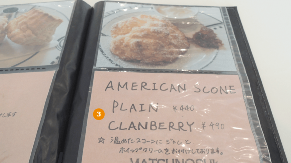 Matsunosuke Kyoto Flag Store How to Order & Eat