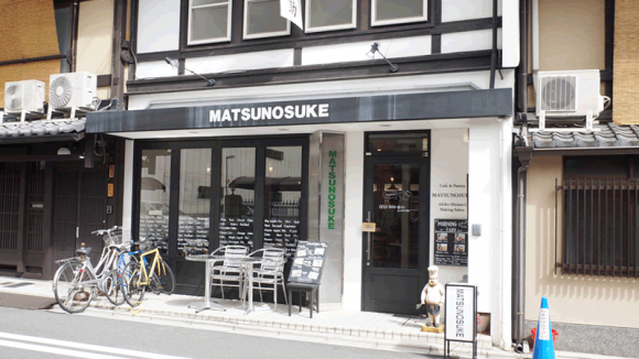 Matsunosuke Kyoto Flag Store Appearance Photo