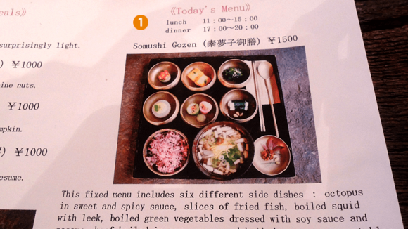 Somushi tea house How to Order & Eat