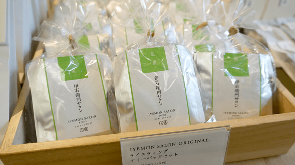 IEMON SALON ORIGINAL Sencha Tea bag Set