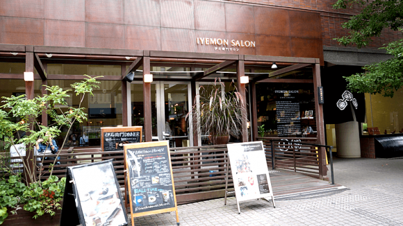 Iyemon Salon Kyoto Appearance Photo