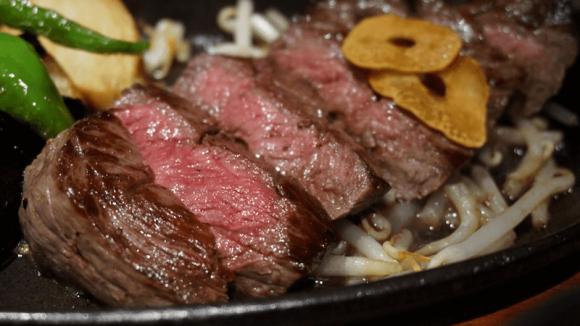 Matsusaka Beef WHAT´S