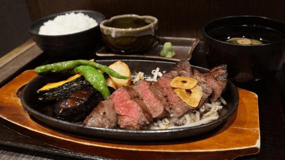 Matsusaka Beef Round Steak Lunch