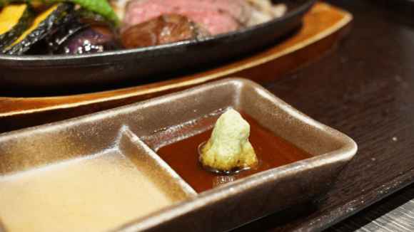 Wasabi Soy Sauce