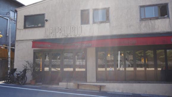 IL PAPPALARDO Appearance Photo