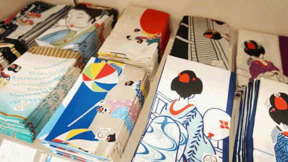 Eirakuya Hosotsuji Ihee Syoten Honten ― Main shop