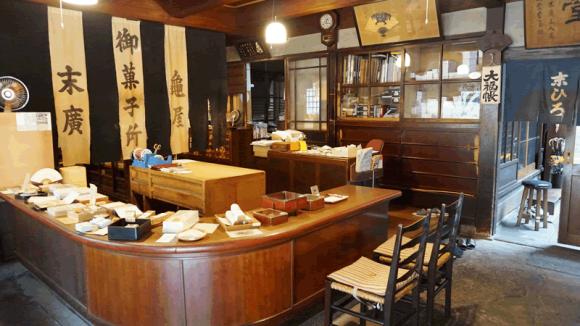 Kamesuehiro Interior photo