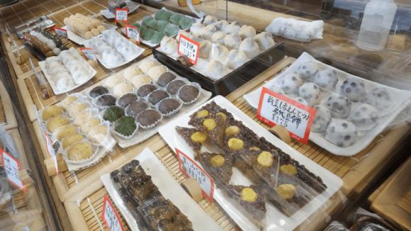 Demachi Futaba How to Buy
