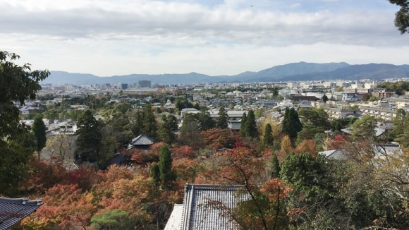 Gaze at Kyoto from Taho-to Pagoda