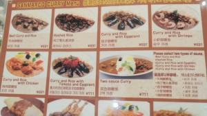 Sanmaruko Curry Takashimaya How to Order & Eat