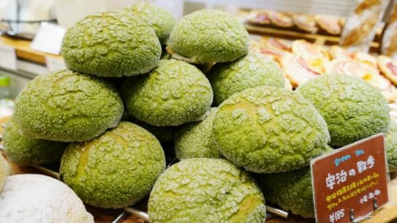 Uji no Sanpo (Green tea)