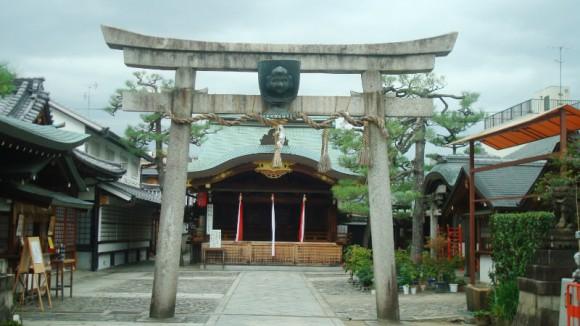 Appearance Photo Ebisu Shrine