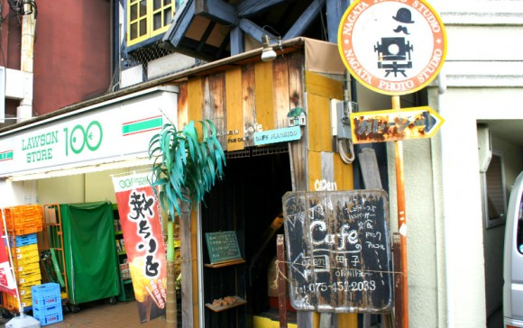 Cafe machiko Appearnace photo