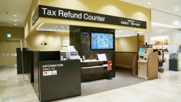 1st Floor Tax Refund Counter