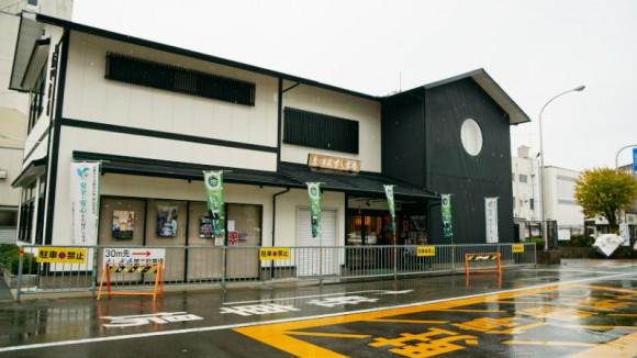 Appearance Photo Sushi Ichiba