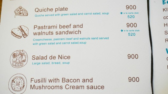 How to Order & Eat Cafe Marble Bukkouji