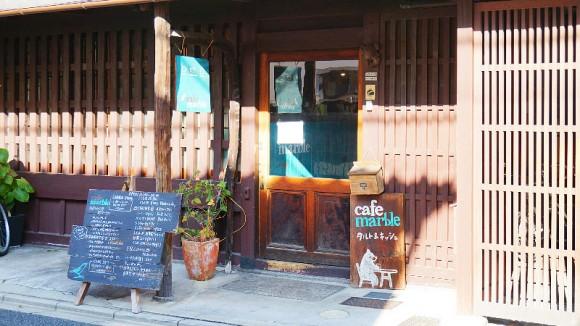 Appearance Photo Cafe Marble Bukkouji