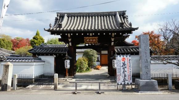 Appearance photo Hojuji Temple