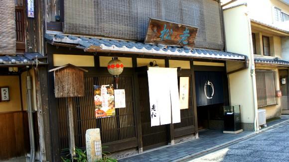 Oimatsu - Kitano appearance