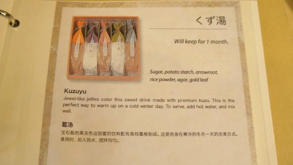 Oimatsu - Kitano menu 2