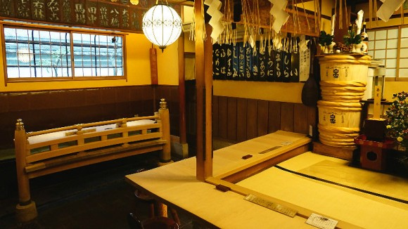 Shirukou Interior Photo 1