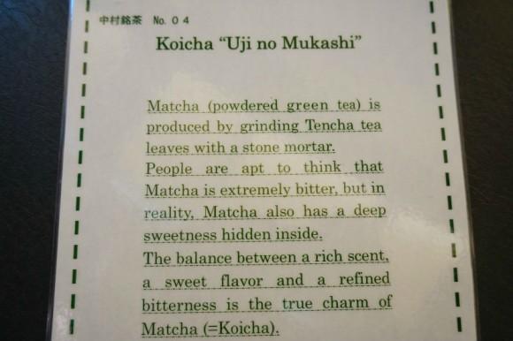 How to Order & Eat Nakamura Tokichi