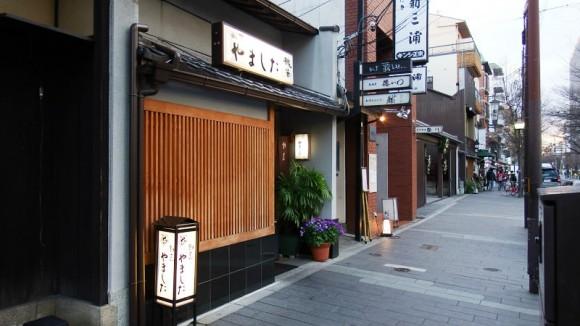 Appearance Photo Yamashita