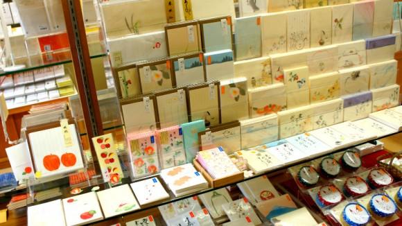 Suuzando Hashimoto How to buy