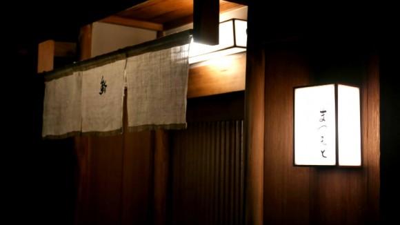Sushi Matsumoto Appearance photo
