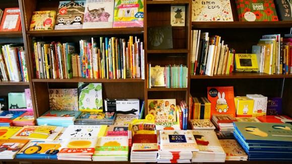 Unique selection of books